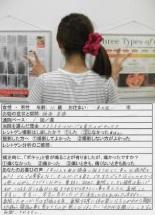 片頭痛(偏頭痛)を改善された東大阪市の女性