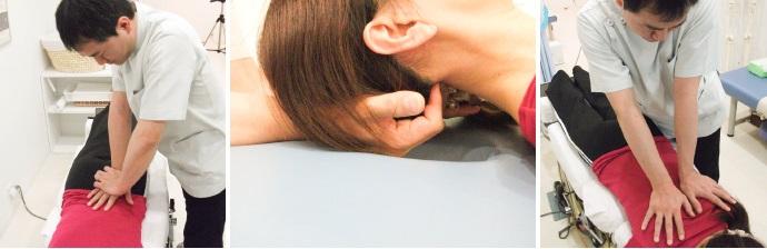 頚椎症 治療 寝屋川市